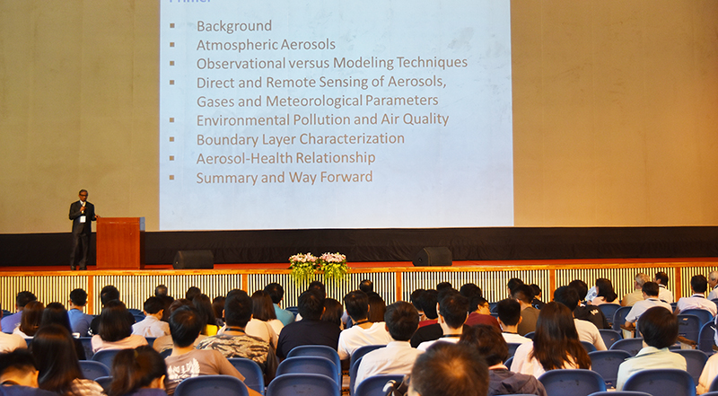International Aerosol Science and Technology Conference held in Tunghai University
