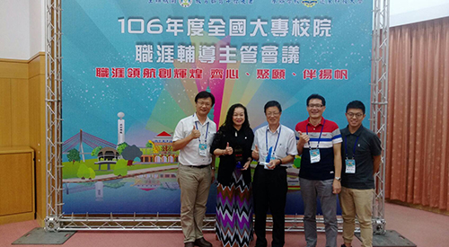 Tunghai's career consultancy performance has been recognized by the Ministry of Education