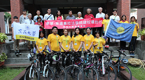Tunghai students bike to promote the Cambodian Rapha Institute