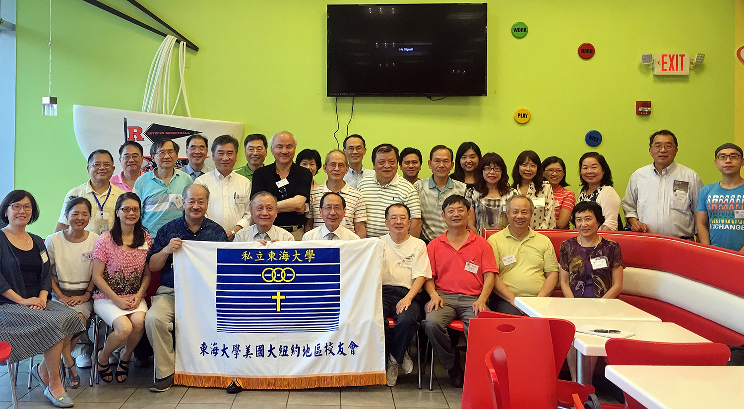 Visiting team from Tunghai warmly welcomed by alumni in the United State