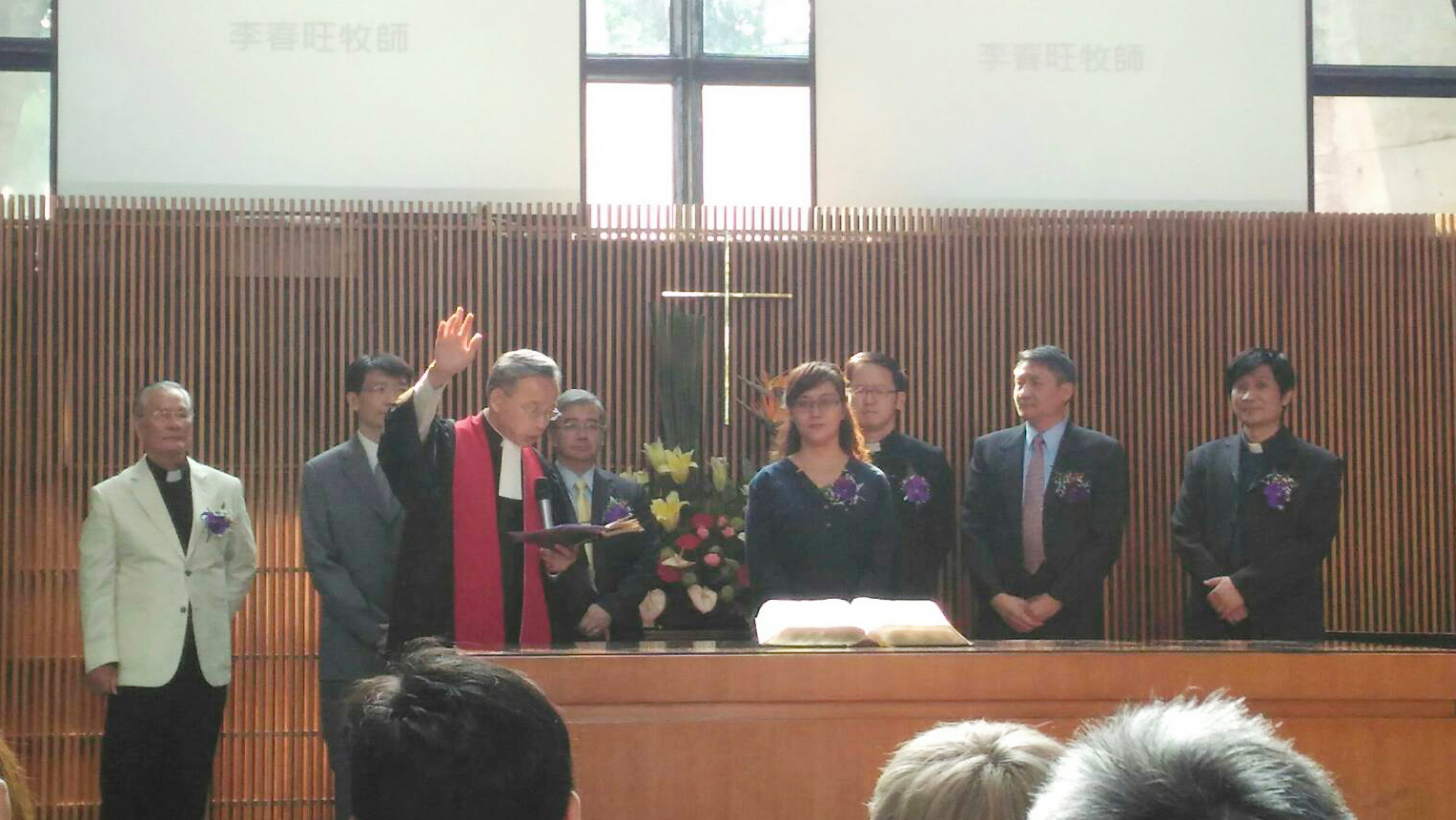 Pastor Ordination Ceremony for Deborah Chung