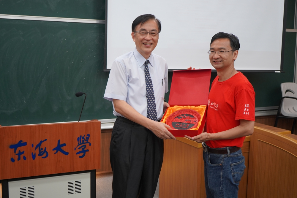 Exchange of presents by Tunghai University and Peking University