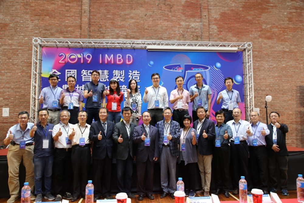 THU President Mao-Jiun Wang (front row left 7), Deputy Executive Secretary Prof. Andrew Yeh of the Office of Science & Technology, MOST (front row left 6), Director Prof. Bor-Chen Kuo of Department of Information and Technology, MOE (front row right 7) and guests