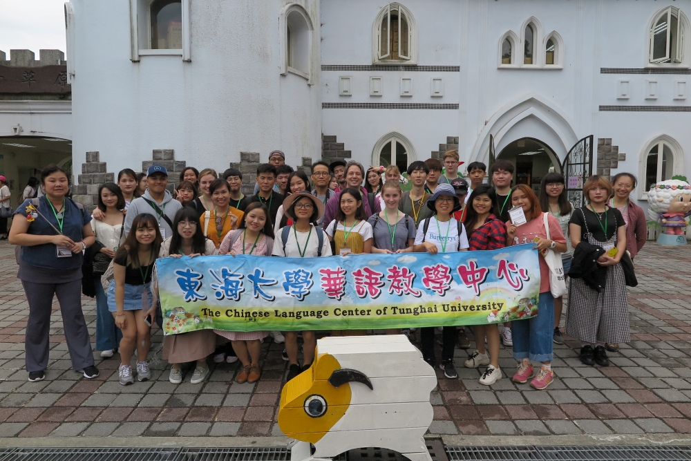 CLC teachers and students visit Qingjing Farm-01